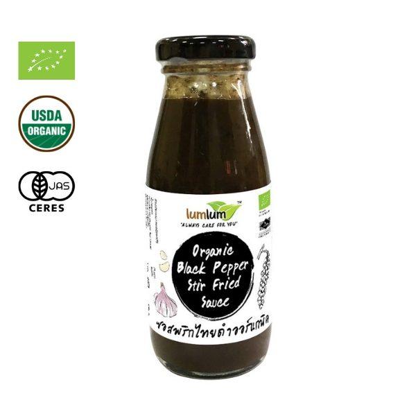 Sốt tiêu đen hữu cơ 200g - Lumlum